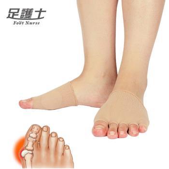 足護士Foot Nurse-【拇指外翻五趾襪套-日用】#039