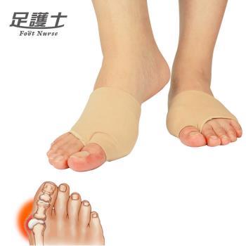 足護士Foot Nurse-【拇指外翻露趾襪套-日用】#038