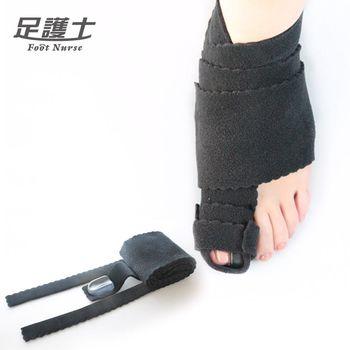 足護士Foot Nurse-【拇指外翻恢復帶-夜用】#245