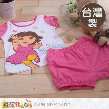 魔法Baby~台灣製朵拉正版女童短袖居家套裝~k41613