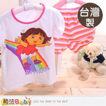 魔法Baby~台灣製朵拉正版女童短袖居家套裝~k41606
