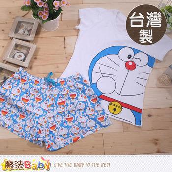 魔法Baby~台灣製哆啦A夢正版中大女童短袖居家套裝~k41590