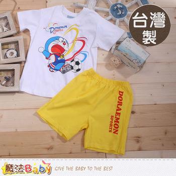 魔法Baby~台灣製哆啦A夢正版純棉男童短袖套裝~k41569