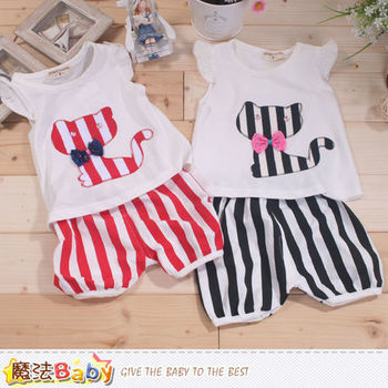 魔法Baby~女童裝 女寶寶清涼無袖套裝(紅.黑)~k41538