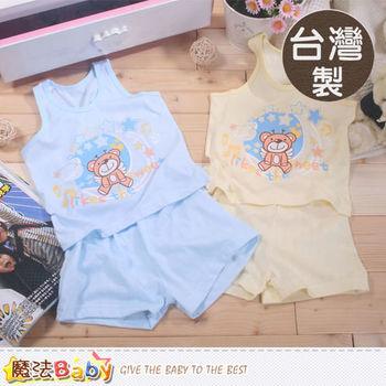 魔法Baby~台灣製純棉兒童居家背心套裝(藍.黃)~k41453
