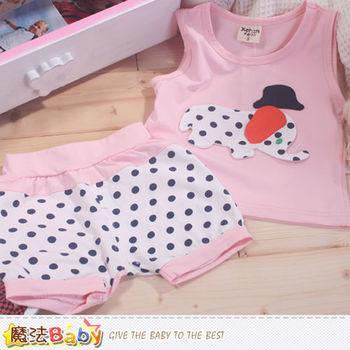 魔法Baby~女童裝 女寶寶背心套裝~k41460