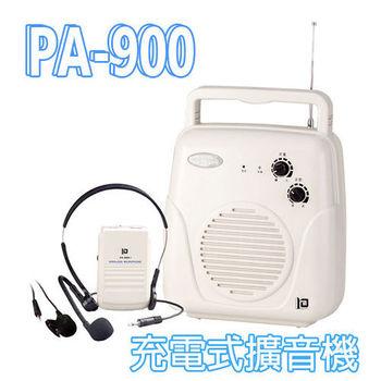 【KOKA】充電式手提有線/無線擴音機 PA-900