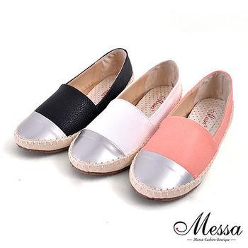 【Messa米莎專櫃女鞋】MIT 韓系金屬拼接麻編內真皮增高懶人鞋-三色