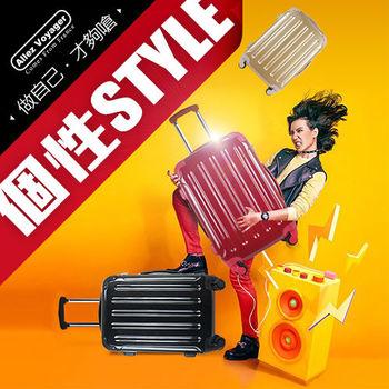 【法國 奧莉薇閣】明日之星28吋PC輕量鏡面行李箱/旅行箱