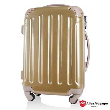 【法國 奧莉薇閣】明日之星24吋PC輕量鏡面行李箱/旅行箱
