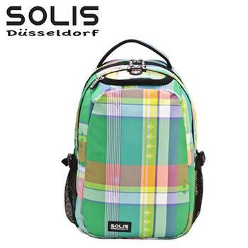 SOLIS〔夢迴星空〕基本款後背包-小《小綠星》