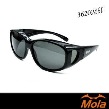 【MOLA 摩拉】近視/老花眼鏡族可戴-時尚偏光太陽眼鏡 套鏡 鏡中鏡(3620Mblpl)