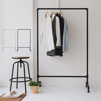 舒適屋 簡約復古水管工業風衣架/吊衣架(2色可選)