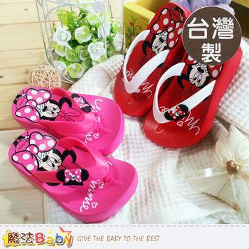 魔法Baby~台灣製專櫃款迪士尼米妮夾腳拖鞋(紅.桃)~sh5977