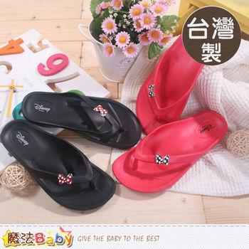 魔法Baby~台灣製米妮正版女童人字鞋~sh6639