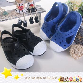 魔法Baby~童鞋 超輕量小童水陸兩用輕便鞋(黑,藍)~sh6913
