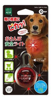 【MARUKAN】夜間散步安全燈(犬用)DC-46 x 1入