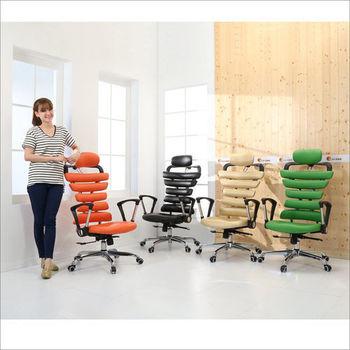 BuyJM 浩克專利立體造型皮面鐵腳PU輪辦公椅/電腦椅(4色)