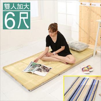 《BuyJM》冬夏兩用高密度大青三折雙人加大床墊6x6尺