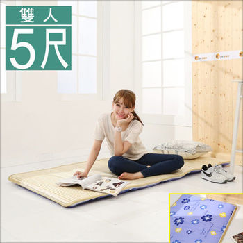 《BuyJM》冬夏兩用三折鋪棉雙人床墊5x6尺