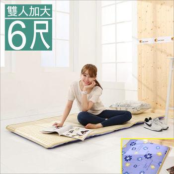 《BuyJM》冬夏兩用三折鋪棉雙人加大床墊6x6尺