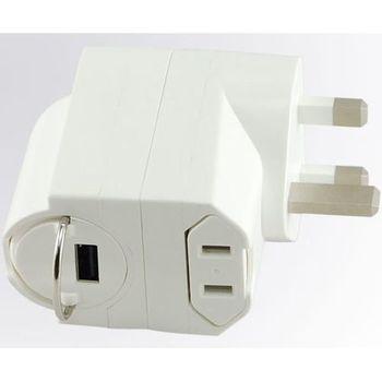 PLUGO 環球通USB充電器(1A) 公司貨