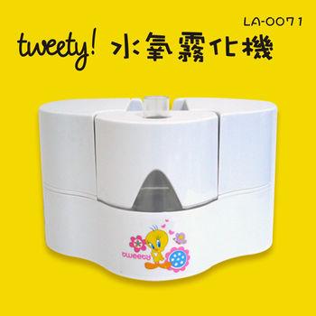 【tweety】水氧霧化機(電扇均適用)LA-0071