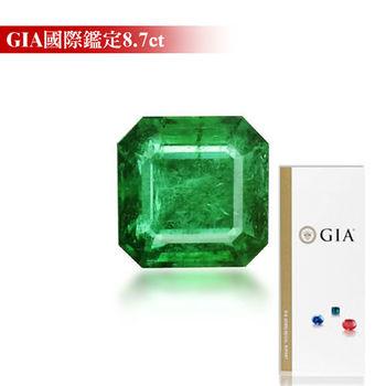 【絕世精品】Ji臻愛GIA 8.7克拉尚比亞天然祖母綠裸石(行家級)