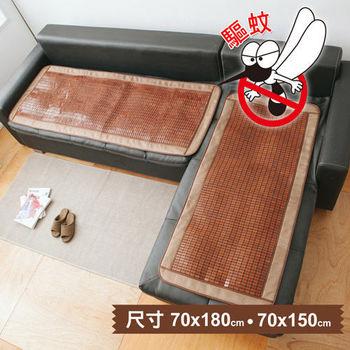 【格藍傢飾】驅蚊碳化麻將竹貴妃椅座墊70x150+70x180
