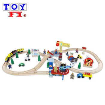 【Toy F1】木製歡樂火車軌道組 (70Pcs)
