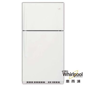 Whirlpool惠而浦622L上下門電冰箱 白色  WRT541SZDW