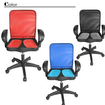 凱堡 赫斯美臀D型扶手辦公椅/電腦椅