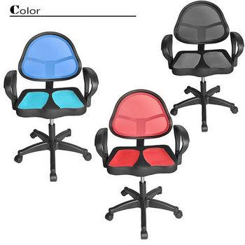 凱堡 道斯美臀D型扶手辦公椅/電腦椅