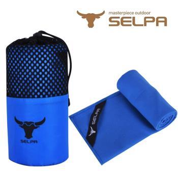 【韓國SELPA】科技吸水戶外加大款速乾浴巾(超值兩入)/運動毛巾/ 路跑/露營/野餐