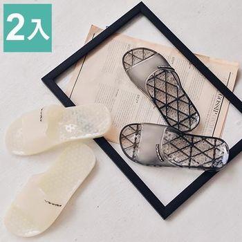 《舒適屋》簡約風素色萬用透明室內拖/浴室拖(4款可選)(2入組)