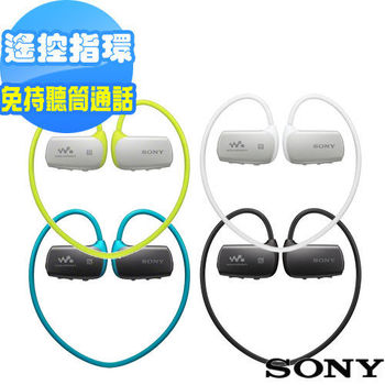 SONY 無線防水隨身聽 NWZ-WS613 4GB