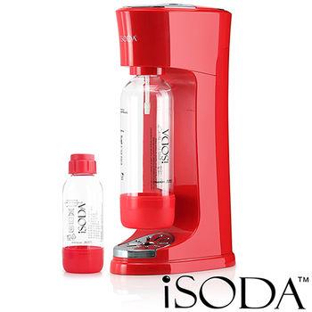 美國iSODA 氣泡水機Lotus系列 - 紅色