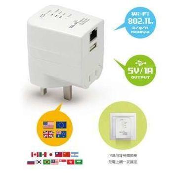 多國用無線分享USB充電器(路由器)-PLUGO 公司貨