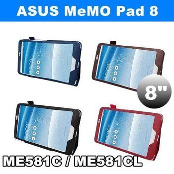 ASUS MeMO Pad 8 ME581CL 8吋 荔枝紋背夾皮套 ME581C皮套