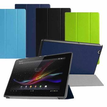 SONY Xperia Tablet Z4 10吋 卡斯特紋三折皮套 Z4平板電腦皮套