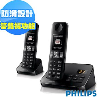 PHILIPS飛利浦數位子母無線電話-附答錄功能D6052B/96