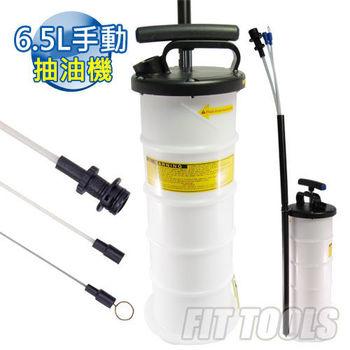 【良匠工具】真空6.5L最新手動抽油機 吸油機 收納管 品質超越CJ-169
