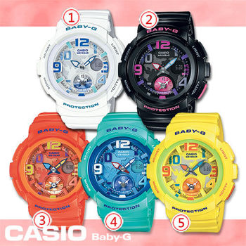【CASIO 卡西歐 Baby-G 系列】海灘旅行系列-地圖錶盤設計女錶(BGA-190)
