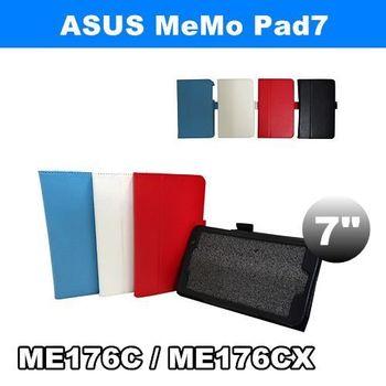 ASUS MeMo Pad7 ME176CX 7吋 荔枝紋皮套 ME176C 平板電腦皮套