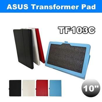 ASUS Transformer Pad TF103C 10.1吋 荔枝紋皮套 TF103 平板電腦皮套