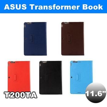 ASUS Transformer Book T200TA 11.6吋 荔枝紋帶鍵盤位皮套 平板電腦皮套