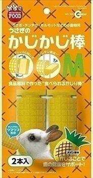 【MARUKAN】小動物 兔籠可附加鳳梨香味棒MR-633 x 1入