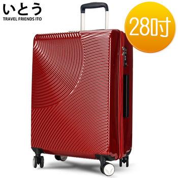 【正品Ito 日本伊藤いとう 潮牌】28吋 超輕PC拉鏈硬殼行李箱 1008系列-印度紅