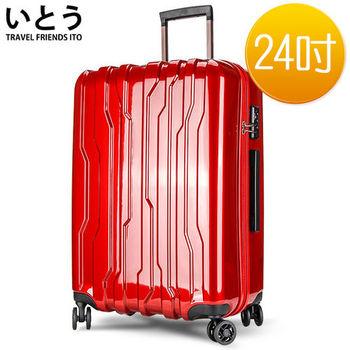 【正品Ito 日本伊藤いとう 潮牌】24吋 超輕PC拉鏈硬殼行李箱/登機箱 1009系列-紅色