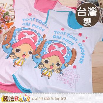 魔法Baby~台灣製航海王授權正版大女童連衣裙~k41705